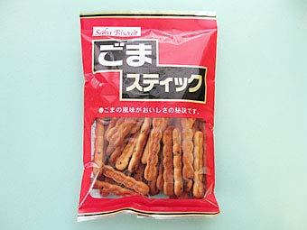 ごまスティックビスケット (坂ビスケット お菓子)