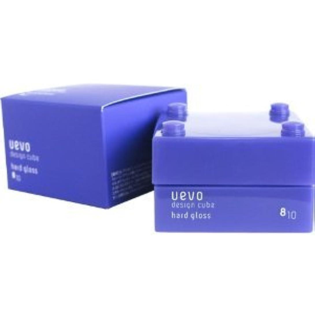 パッチ淡い能力【X2個セット】 デミ ウェーボ デザインキューブ ハードグロス 30g hard gloss DEMI uevo design cube