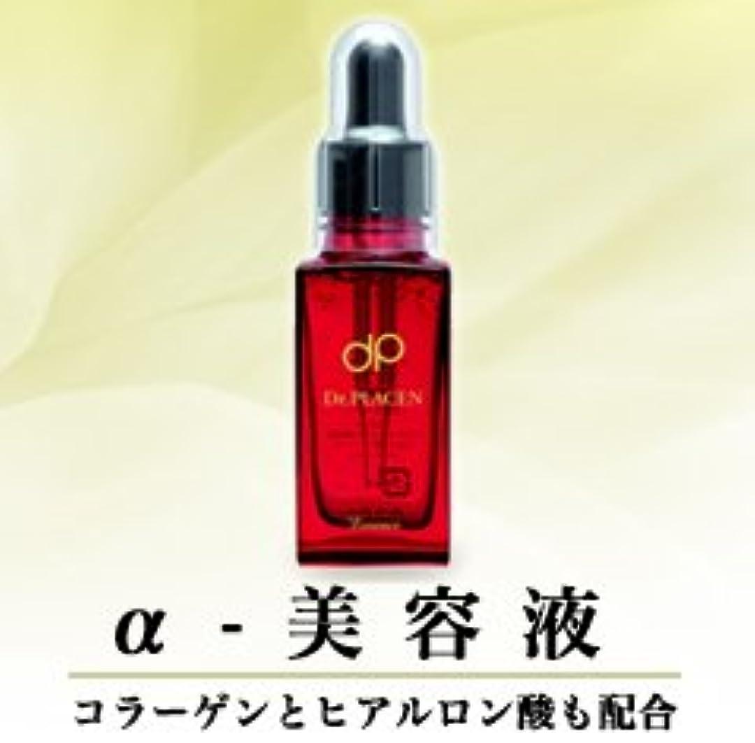 とにかくストレージ添加【ドクタープラセン】プラセンタとコラーゲン配合「α美容液」 30ml (ローズの香り) ×3個セット