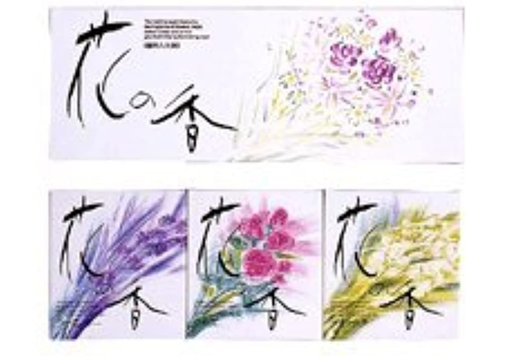 心のこもったアルミニウム目指す花の香 薬用入浴剤 3種9包入