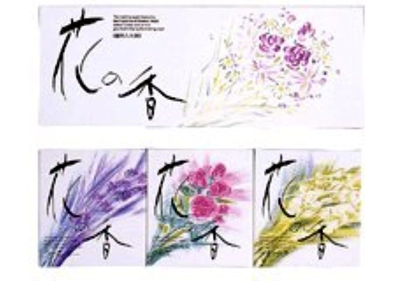 立場酔っ払い微視的花の香 薬用入浴剤 3種9包入