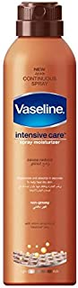 Vaseline Body Spray Cocoa Radiant, 190g