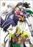 舞-乙HiME 9[BCBA-2426][DVD]