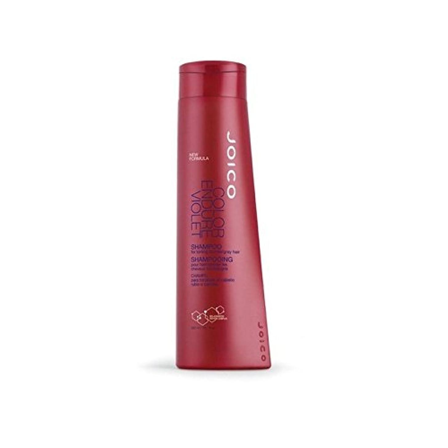 急流祝福する声を出して紫色のシャンプーに耐えジョイコ色(300ミリリットル) x4 - Joico Color Endure Violet Shampoo (300ml) (Pack of 4) [並行輸入品]