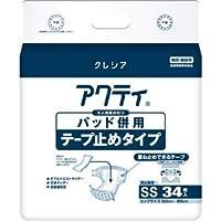日本製紙 クレシア アクティパッド併用テープ止めタイプ SS 1セット(102枚:34枚×3パック) 〈簡易梱包