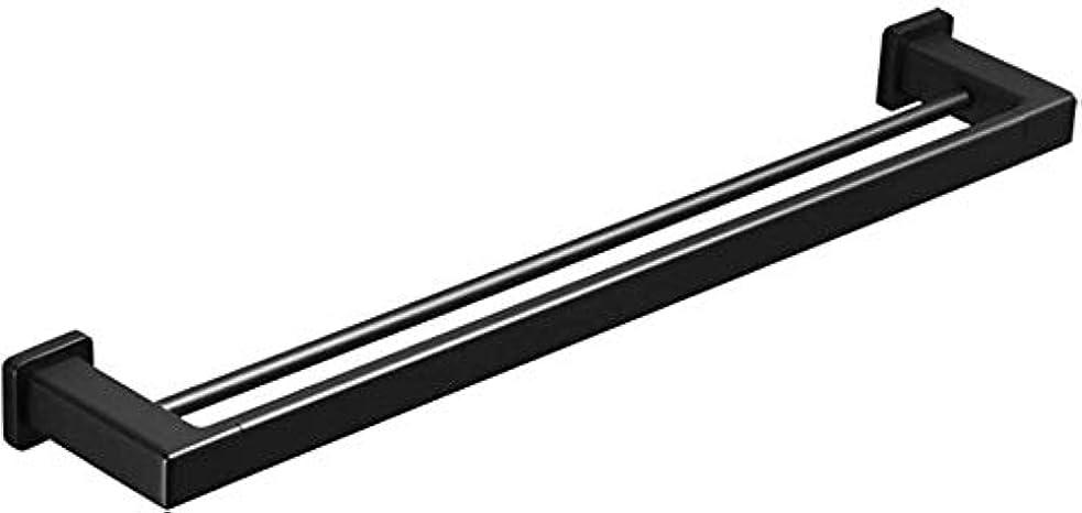 窒素オズワルドつぶやきタオルラックスペースアルミ壁掛けバスルームラック(色:A)