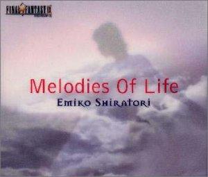 白鳥英美子【Melodies Of Life】歌詞の意味解説!何を探している?永遠の命を謳う心情とはの画像