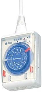 パナソニック(Panasonic)24時間くりかえしタイマー・1mコード付 WH3311WP