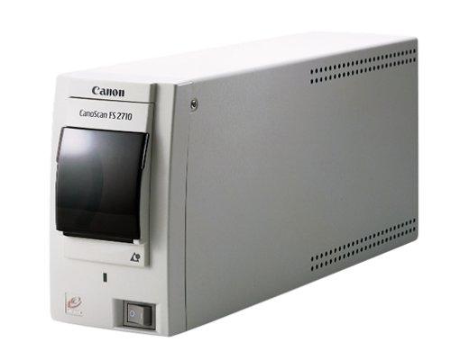 : Canon CanoScan FS2710 Film Scanner