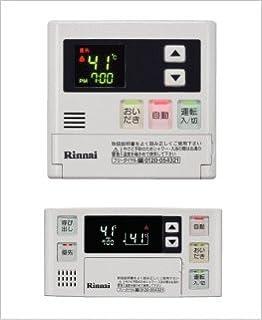 リンナイ給湯器用マルチリモコンセットMC-120V+BC-120V