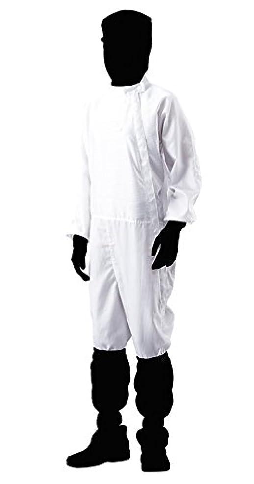 調整するクランシー銀アズワン APCRスーツ 21212SW 白 2L /2-4948-03