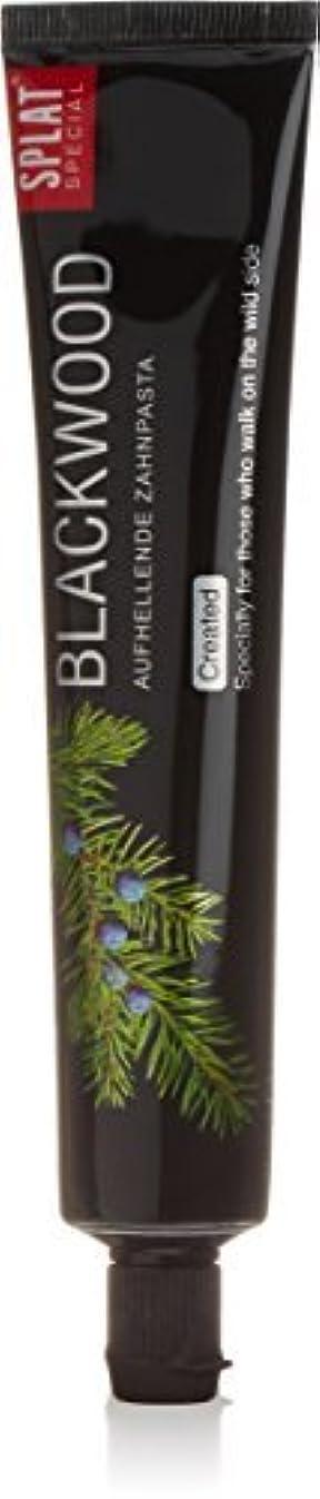 かみそり倒産ラッカスSplat Blackwood Whitening Toothpaste by Splat