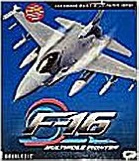 F-16 Multirole Fighter (PC CD Jewel Case)