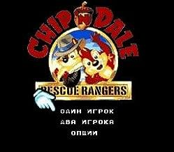 Chip N' Dale Rescue Rangers 16 Bit Md Game Card For Sega Mega Drive For Genesis