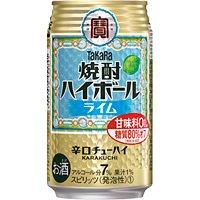 宝 焼酎ハイボール <ライム> 下町缶 350ML × 24缶