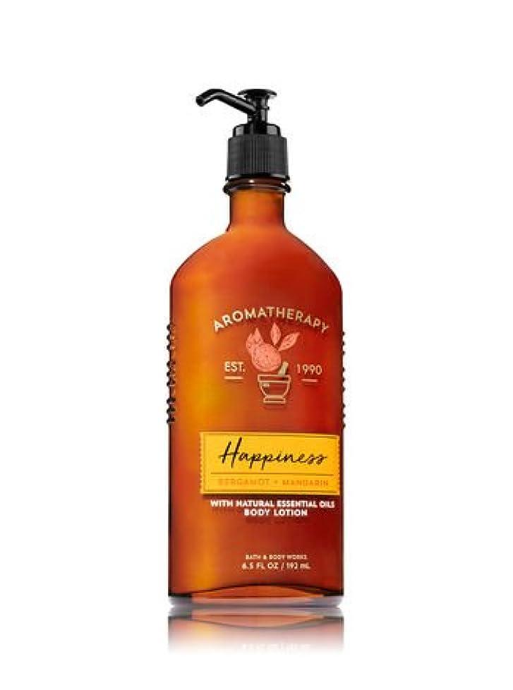 平行同種のガロン【Bath&Body Works/バス&ボディワークス】 ボディローション アロマセラピー ハピネス ベルガモットマンダリン Body Lotion Aromatherapy Happiness Bergamot Mandarin 6.5 fl oz / 192 mL [並行輸入品]