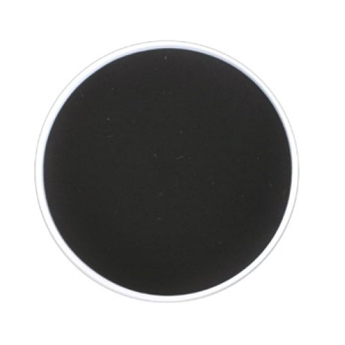 不毛のベアリング保護(3 Pack) mehron Color Cups Face and Body Paint - Black (並行輸入品)