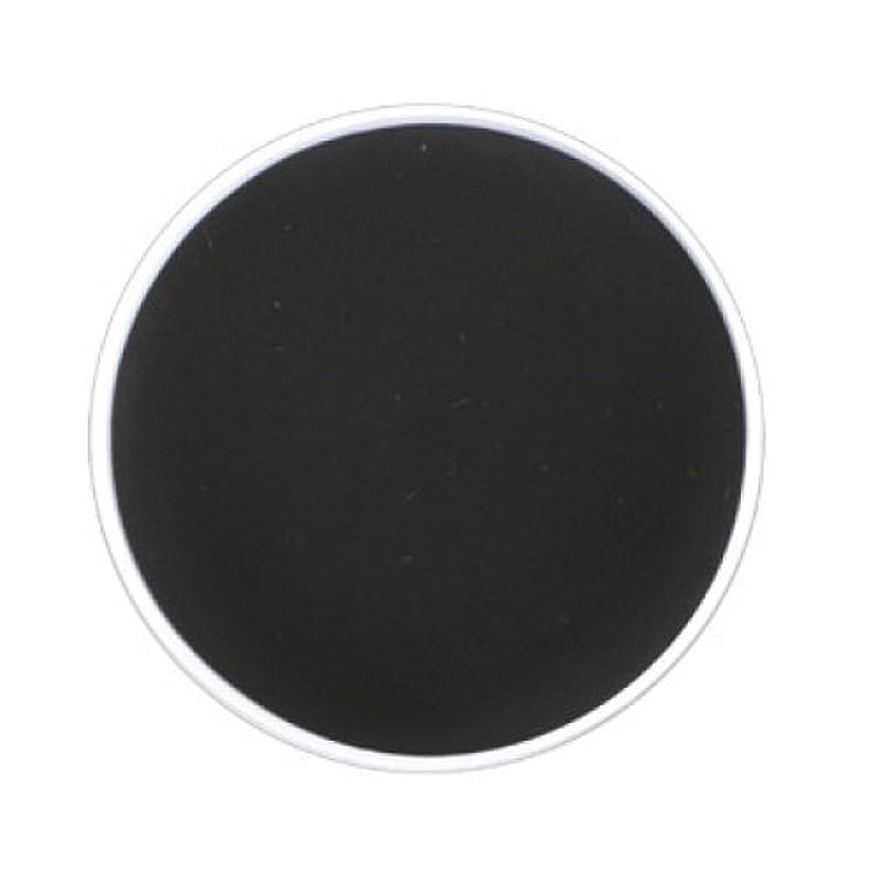亡命元気りんごmehron Color Cups Face and Body Paint - Black (並行輸入品)