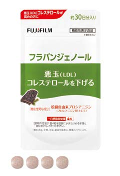富士フイルム(FUJIFILM)フラバンジェノールサプリメント(約30日分120粒)機能性表示食品
