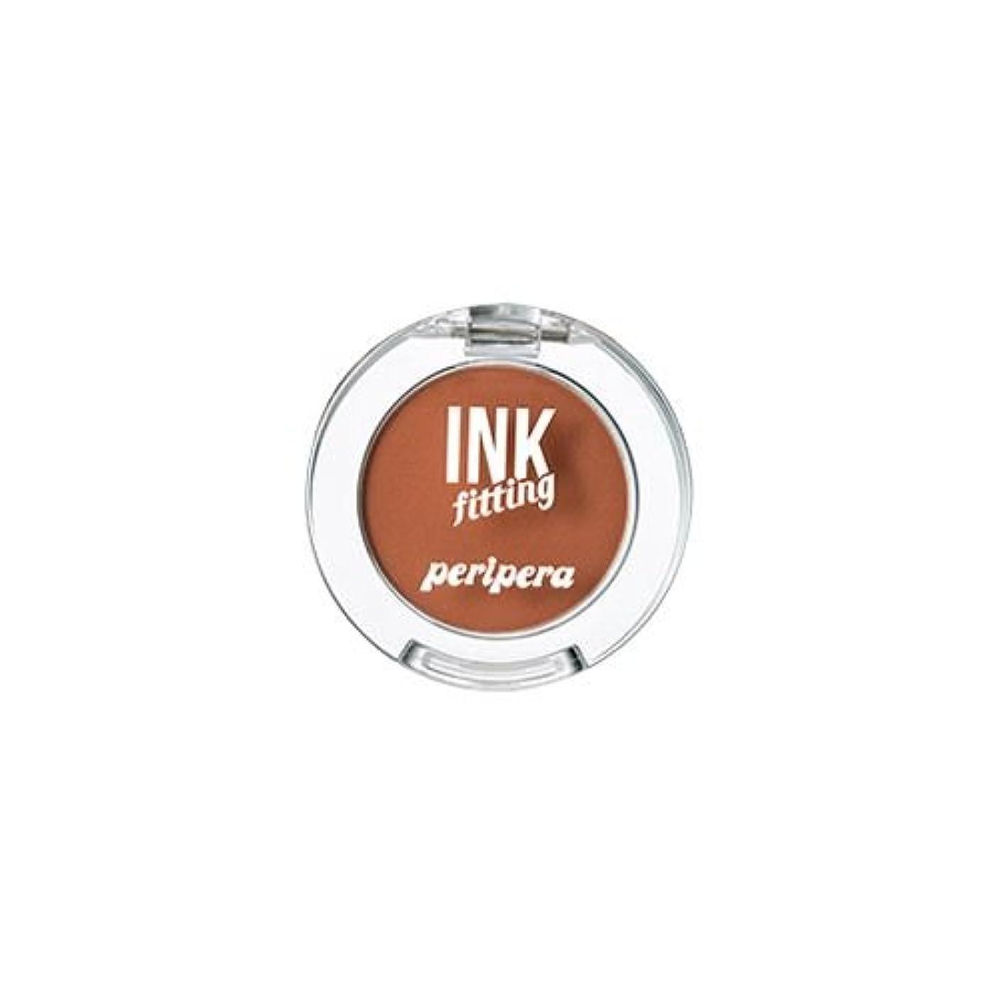 かもしれないコンサートゴールデン[New] peripera Ink Fitting Shadow/ペリペラ インク フィッティング シャドウ (#5 Gracefully) [並行輸入品]