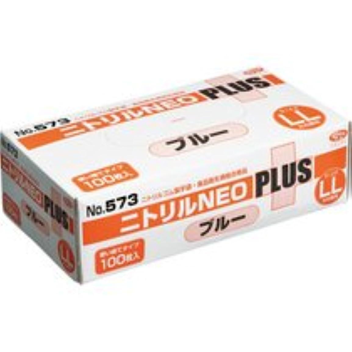 罪コテージ豆腐エブノ ニトリルNEOプラス パウダーイン ブルー LL NO-573 1箱(100枚)
