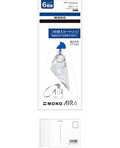 トンボ鉛筆 修正テープ MONO モノエアーカートリッジ 6mm 5個 CT-CAR6-5P + 画材屋ドットコム ポストカードA