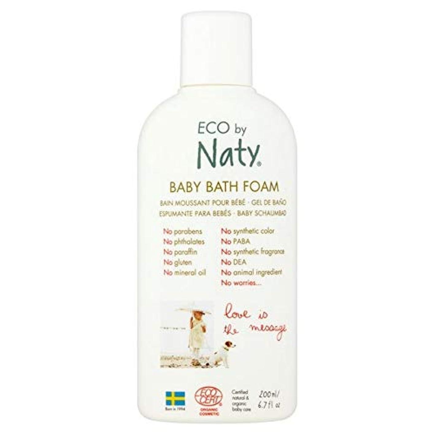 金貸し耳熟考する[Naty] Natyエコ赤ちゃんのお風呂の泡200ミリリットル - Naty Eco Baby Bath Foam 200ml [並行輸入品]