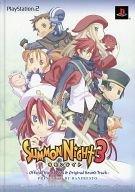SUMMON NIGHT 3(サモンナイト3) ~Official Visual Book & Original Sound Track~