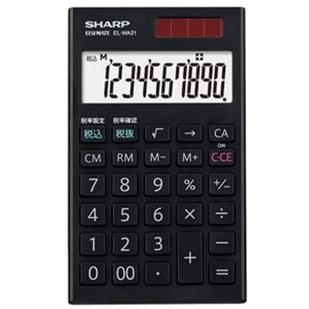 目を覚ます磁石軽減(まとめ) シャープ SHARP 電卓 10桁 手帳サイズ EL-WA21-X 1台 【×5セット】 〈簡易梱包