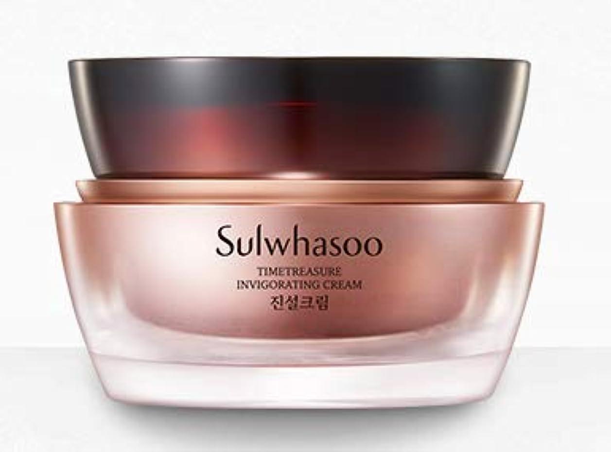 折る概して時間厳守[(雪花秀) Sulwhasoo] [Timetreasure Invigorating Cream 60ml Premium anti-aging Cream] [並行輸入品]
