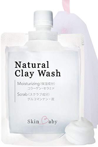 WOWMEDICAL(ワウメディカル)『SkinBabyNaturalClayWash』