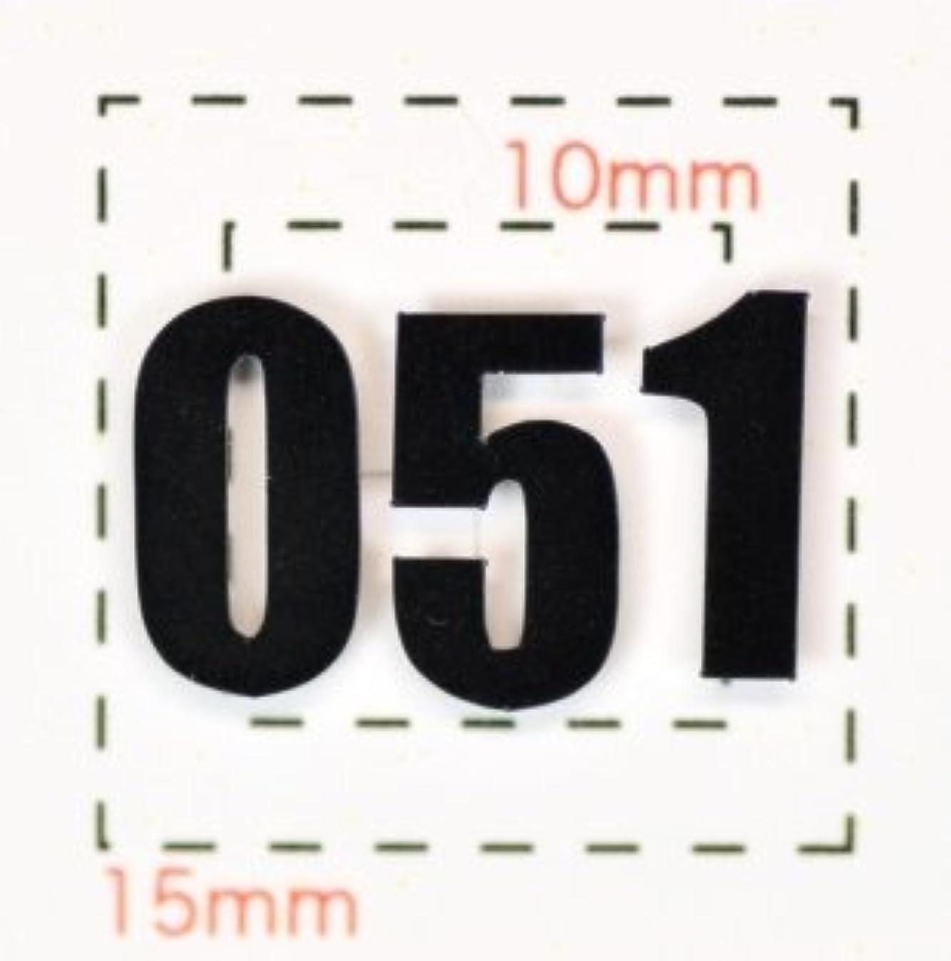 窒素国家耐久背番号(1)/1シート12枚(サムライジャパン?ワールドカップ?日本代表)【ネイルシール】