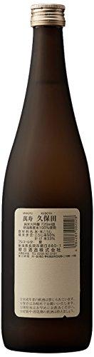 久保田萬寿純米大吟醸720ml