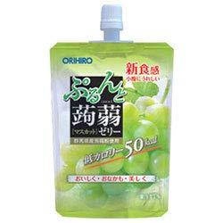 オリヒロ ぷるんと蒟蒻ゼリー マスカット 130gパウチ×48本入