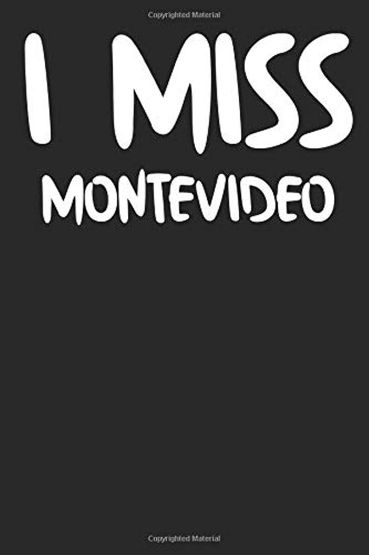 容赦ない空沈黙I Miss Montevideo: A Notebook
