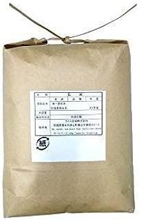 一味違うお米 宮城県産 ササニシキ 玄米 10kg 登米産 一等米