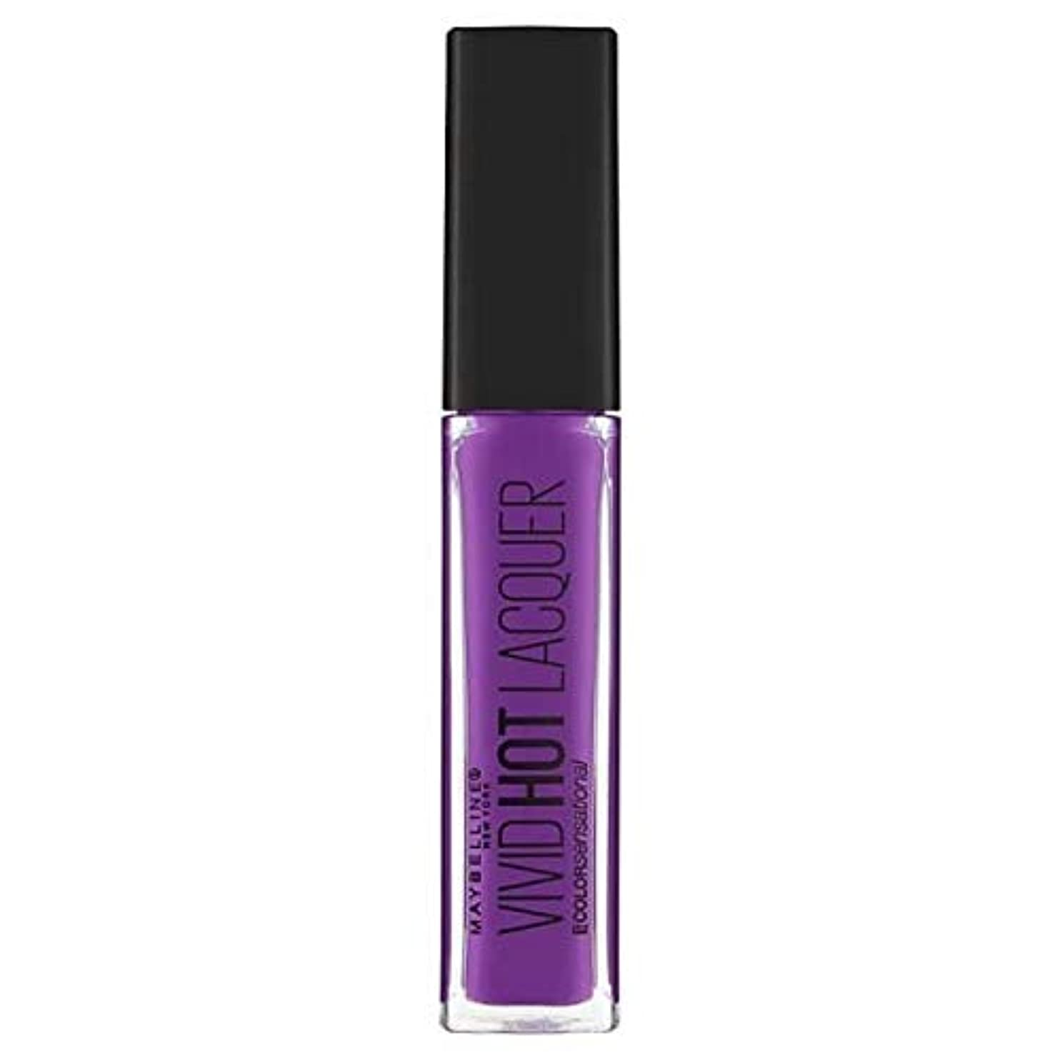 ポータルフェミニン要求する[Maybelline ] メイベリンの色鮮やかなセンセーショナルなホットラッカー王室 - Maybelline Color Sensational Vivid Hot Lacquer Royal [並行輸入品]