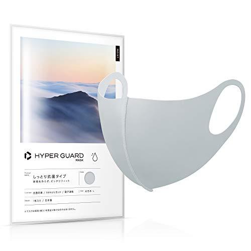 [Amazon限定ブランド] 日本製 夏用マスク 冷感 ひんやり しっとり抗菌タイプ 洗える 1枚入り 接触冷感 ふつう UVカット 男女兼用 繰り返し使える [HYPER GUARD] (Mサイズ,グレー)