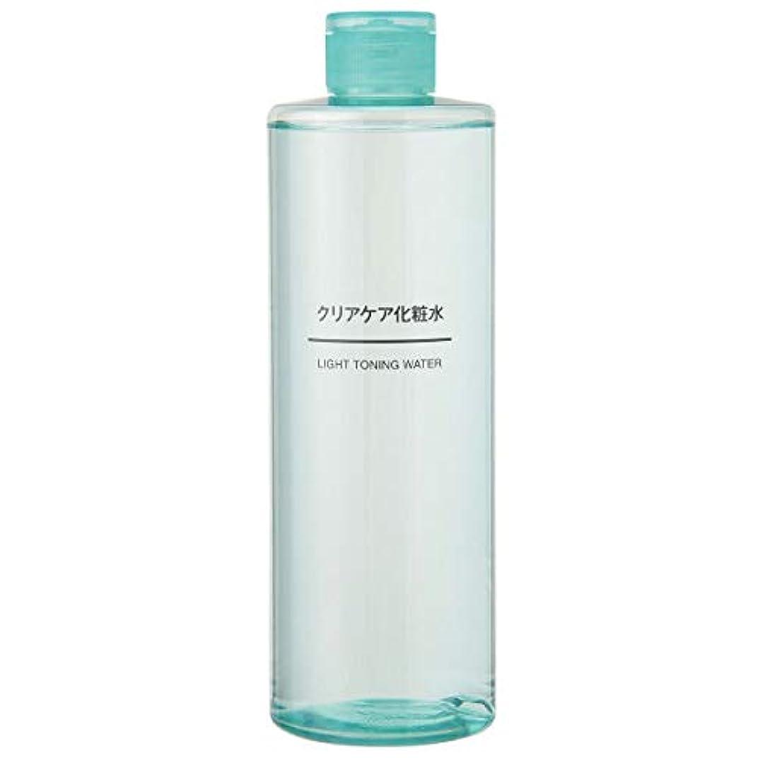 記念日限られた並外れた無印良品 クリアケア化粧水(大容量) 400ml