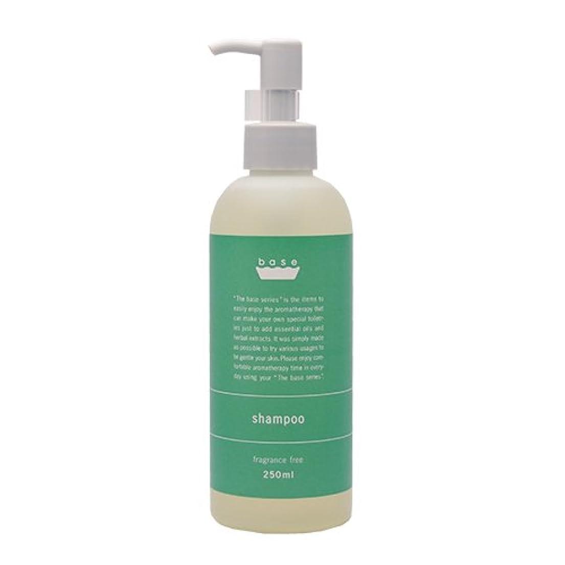 居住者どのくらいの頻度で君主制base shampoo(ベースシャンプー)250ml