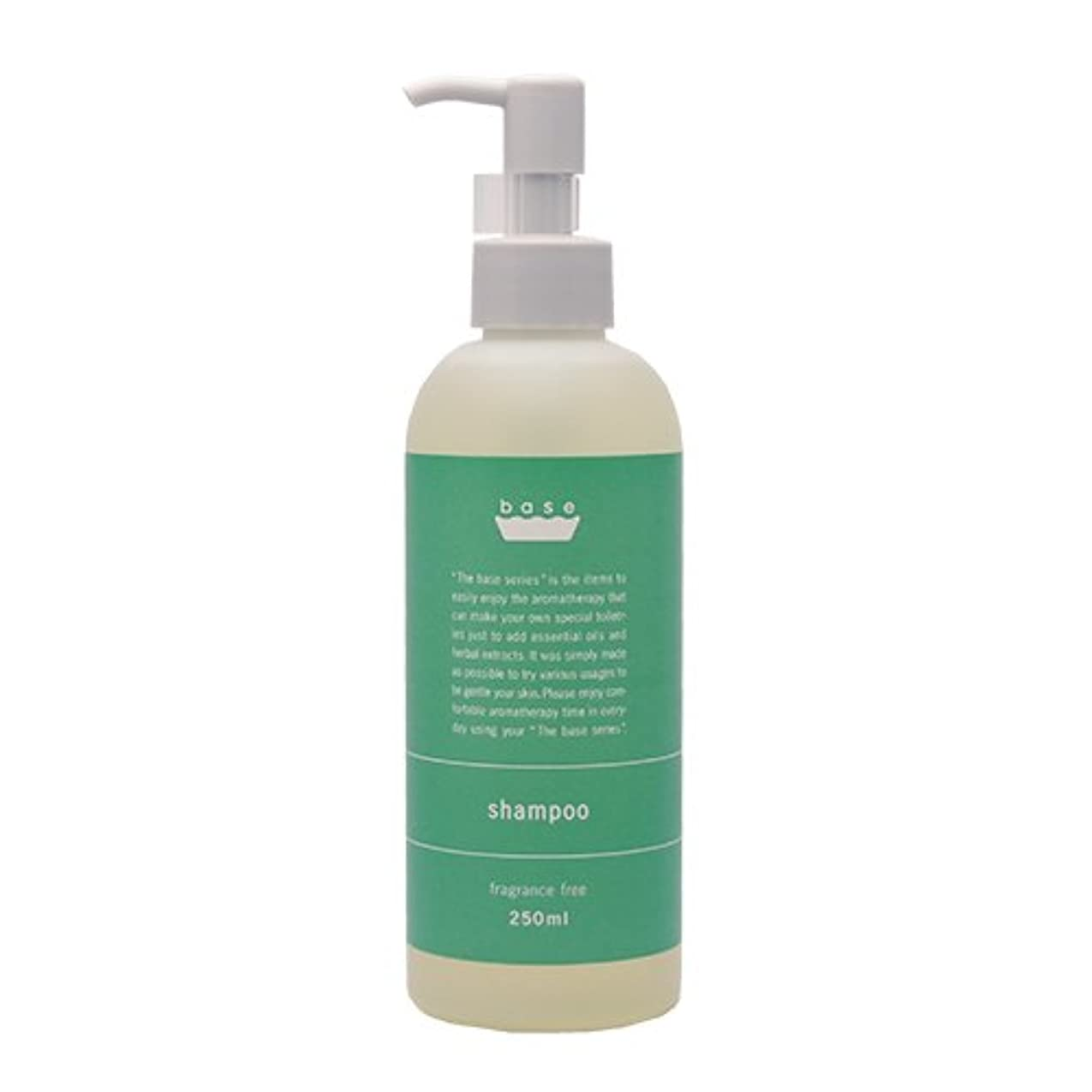 ゆるく精巧なそれからbase shampoo(ベースシャンプー)250ml