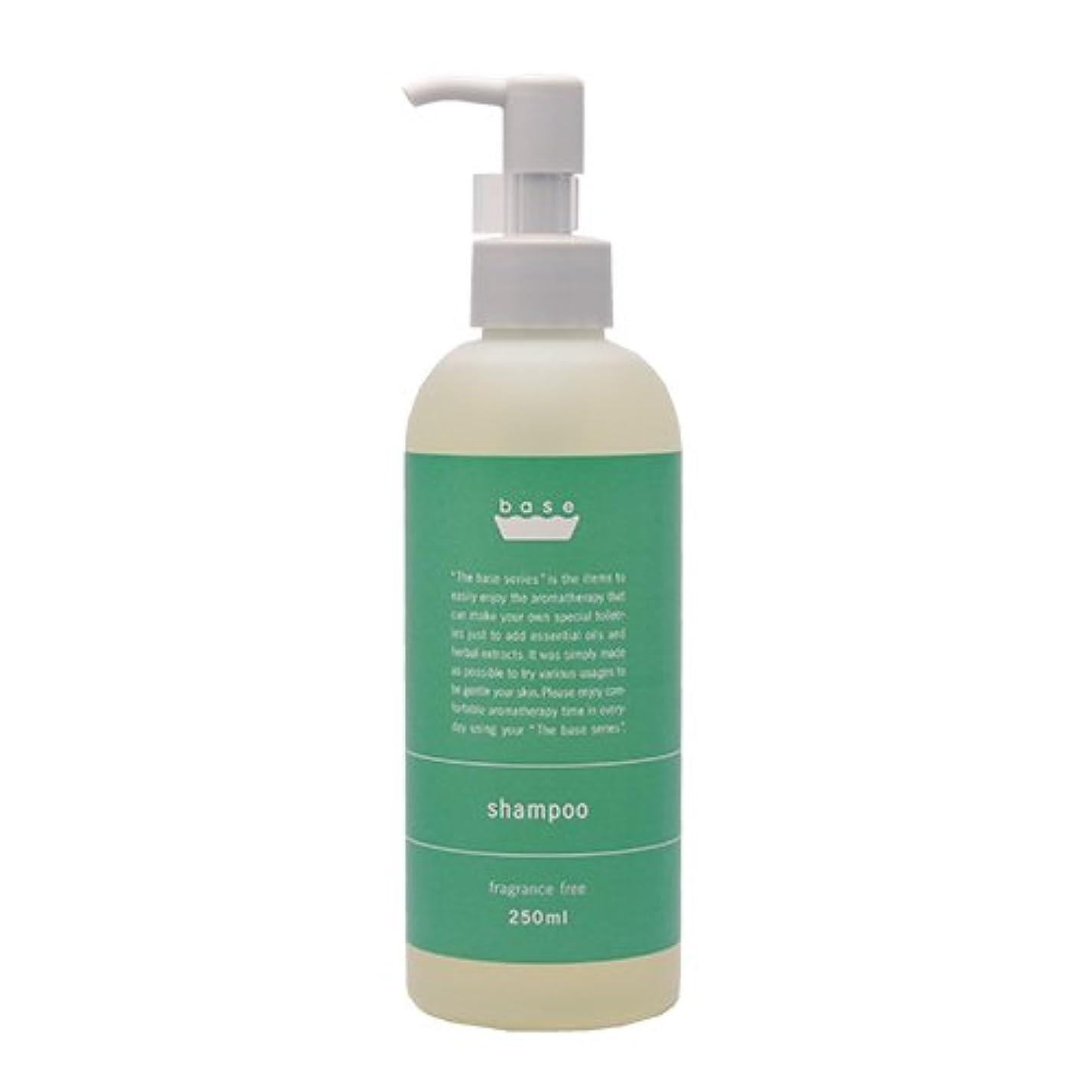 ブローペストリー眉base shampoo(ベースシャンプー)250ml