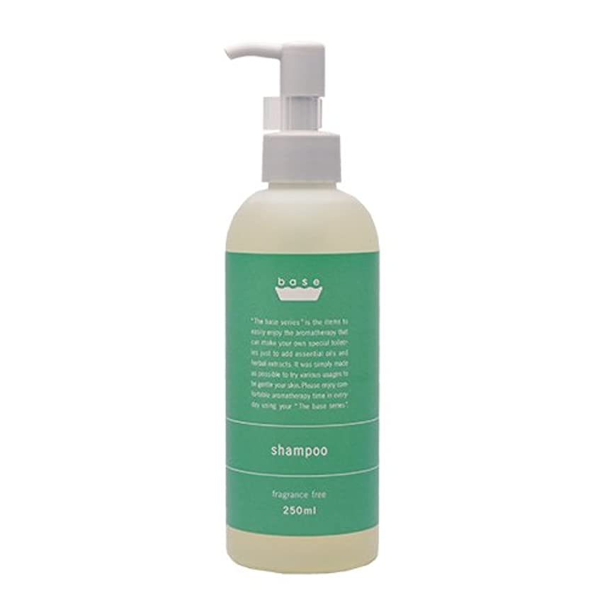広げる爬虫類補正base shampoo(ベースシャンプー)250ml