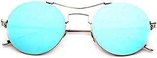 Retro glass glance round the sun glasses frog mirror eyeglasses for men ladies