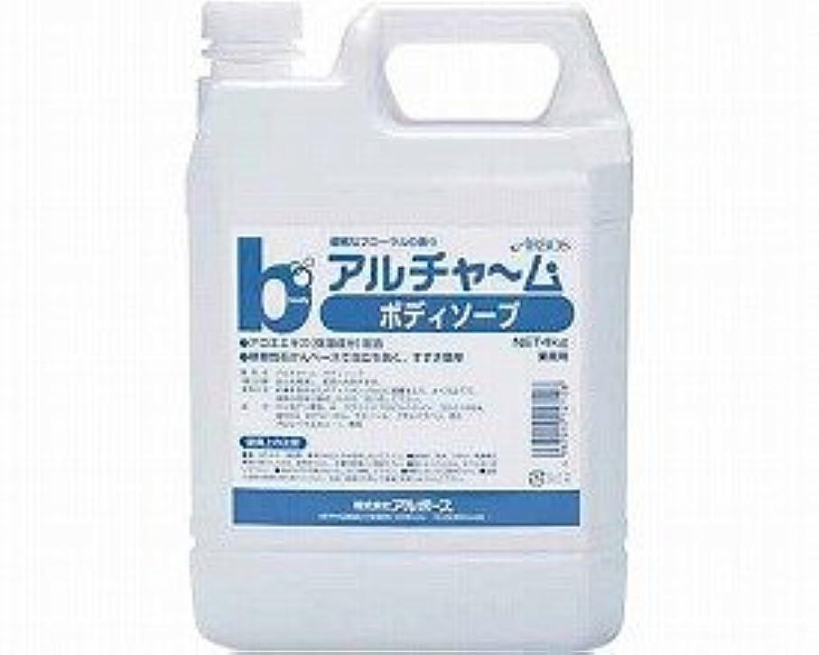 ハドルミントカテゴリーアルチャーム ボディソープ 4kg (アルボース) (清拭小物)