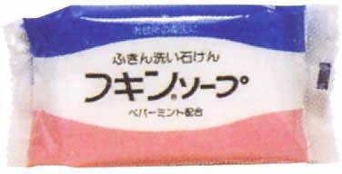 カネヨ石鹸『フキンソープ』