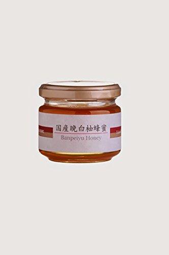 国産 晩白柚蜂蜜 120g