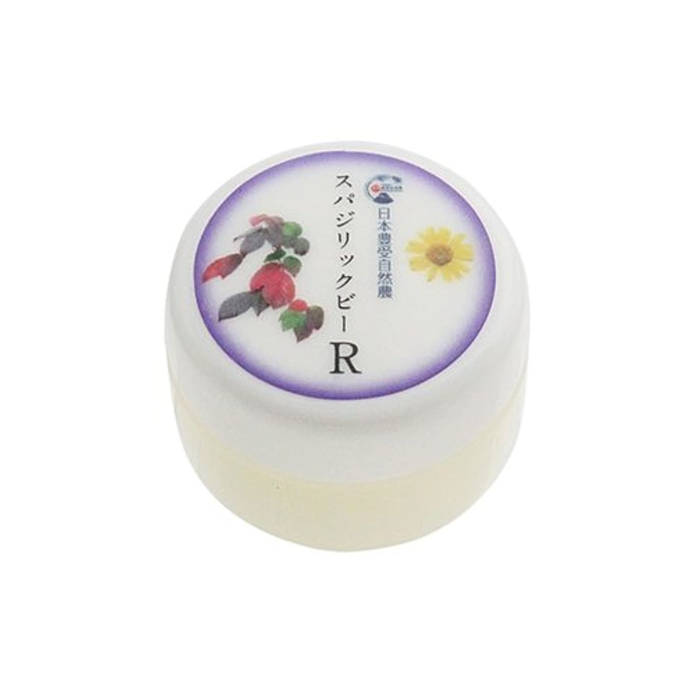 お誕生日割れ目準備日本豊受自然農 スパジリック ビーR(小) 10g