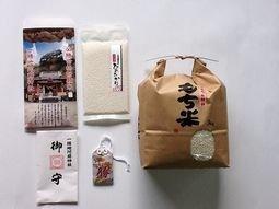 熊本県 一勝地阿蘇神社祈願 幸運祈願 詰合せセット (真空米150g+お守り+もち米3kg) Bセット