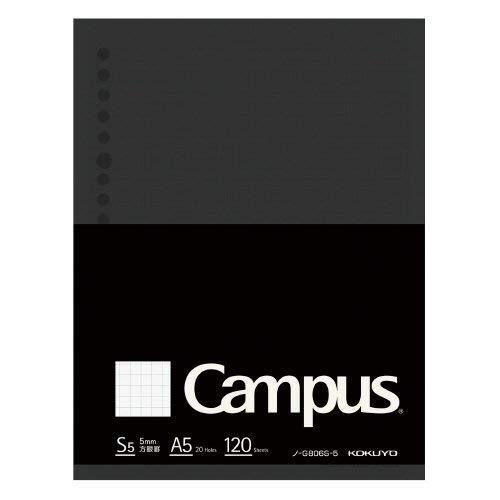 キャンパス ルーズリーフBiz A5 方眼罫 120枚 品番:ノ-G806S-5 注文番号:64321653 メーカー:コクヨ
